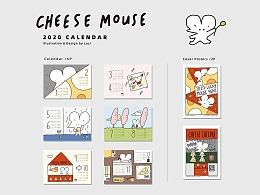 【芝芝鼠】系列 2020年历/贴纸/卡片/便签