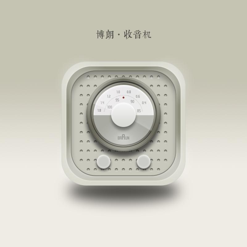 博朗�Y��Y8�J�_博朗收音机icon