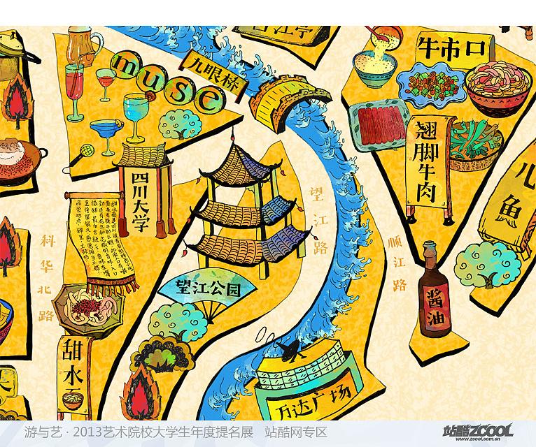 《成都美食手绘地图》局部