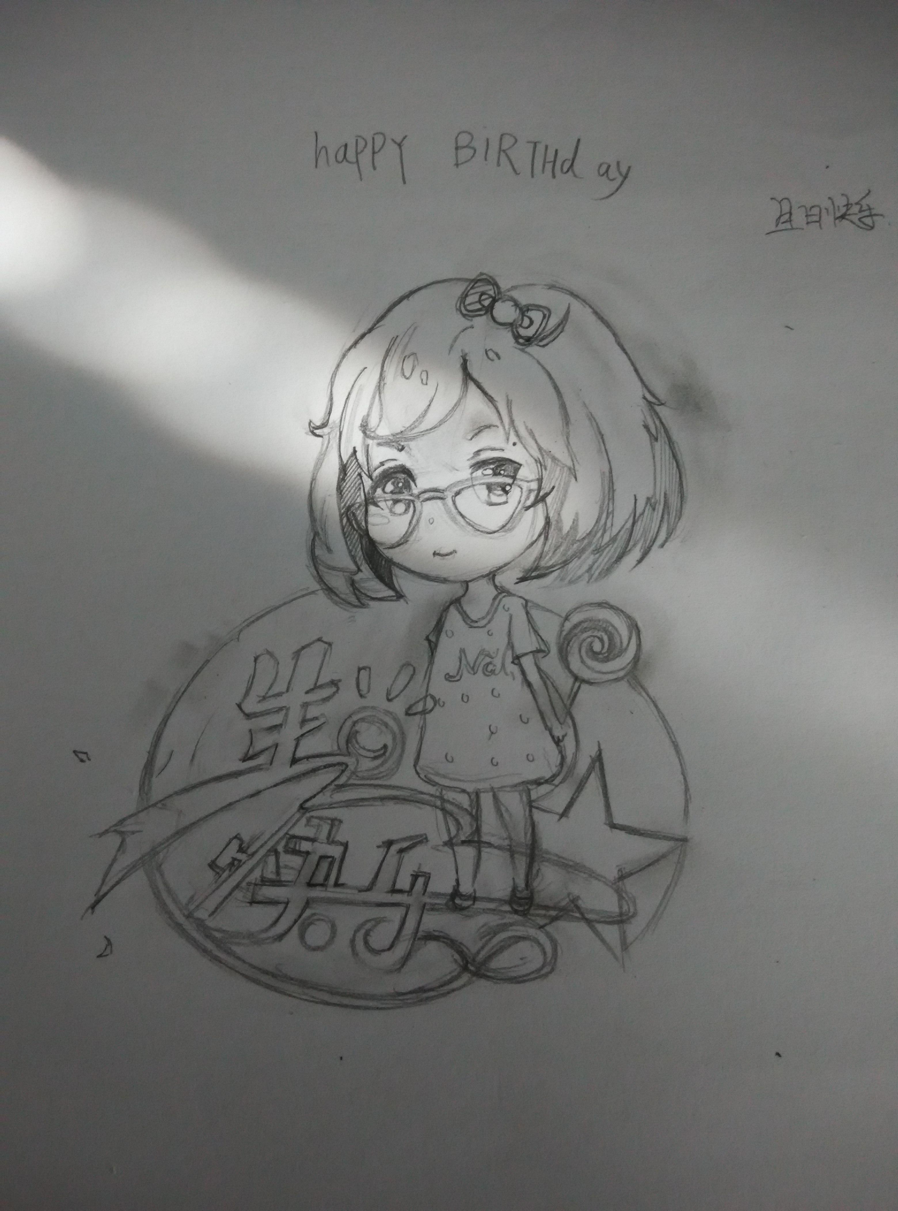 给公司姐姐画的生日快乐的插画,现在a4上手绘