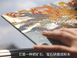 """腾讯纪录短片《岩彩艺术家莲羊""""点金成画""""的浪漫》"""