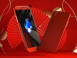 手机OC渲染