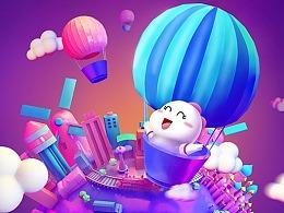 BIGO-LIVE-7月平台活动-热气球环游世界