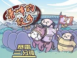 """这个不被国人承认的王朝,竟然成了中国的""""代名词""""!"""