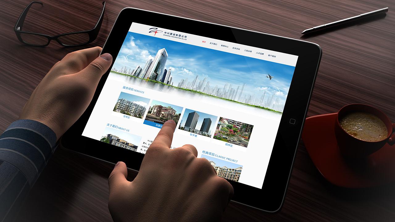 陌森官网_建筑公司网站|网页|企业官网|Y陌先森 - 原创作品 - 站酷 (ZCOOL)