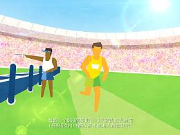 [AniTime随时动画早期作品] 国际现代五项联盟官方动画