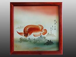 龙鱼瓷板画