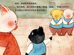 《被解救的黑猪》儿童插画绘本