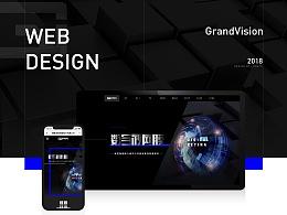 GrandVision博雅鸿图官网设计