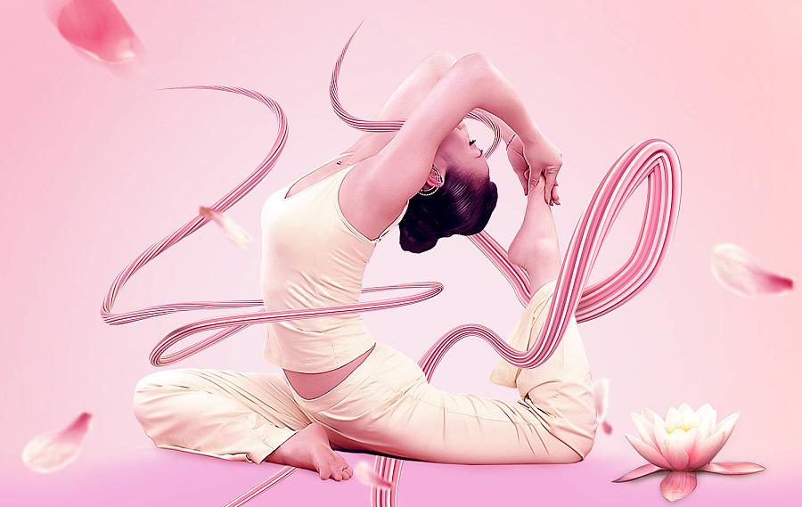 查看《瑜伽-线条穿插》原图,原图尺寸:1500x949