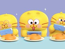 蛋黄猫3D篇2表情上线