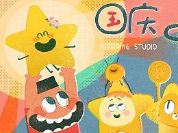 国庆 & 中秋节