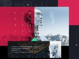"""互联网""""快""""专题合辑 (2017上半年日常页面汇总)"""