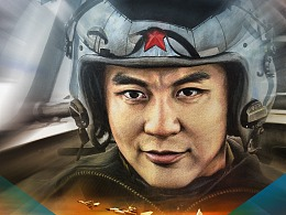 空天猎系列创作-飞行员吴迪
