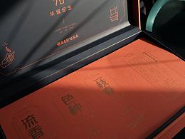 新中式茶叶包装一红