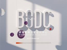 2018SHOWREEL  |  微博BODC