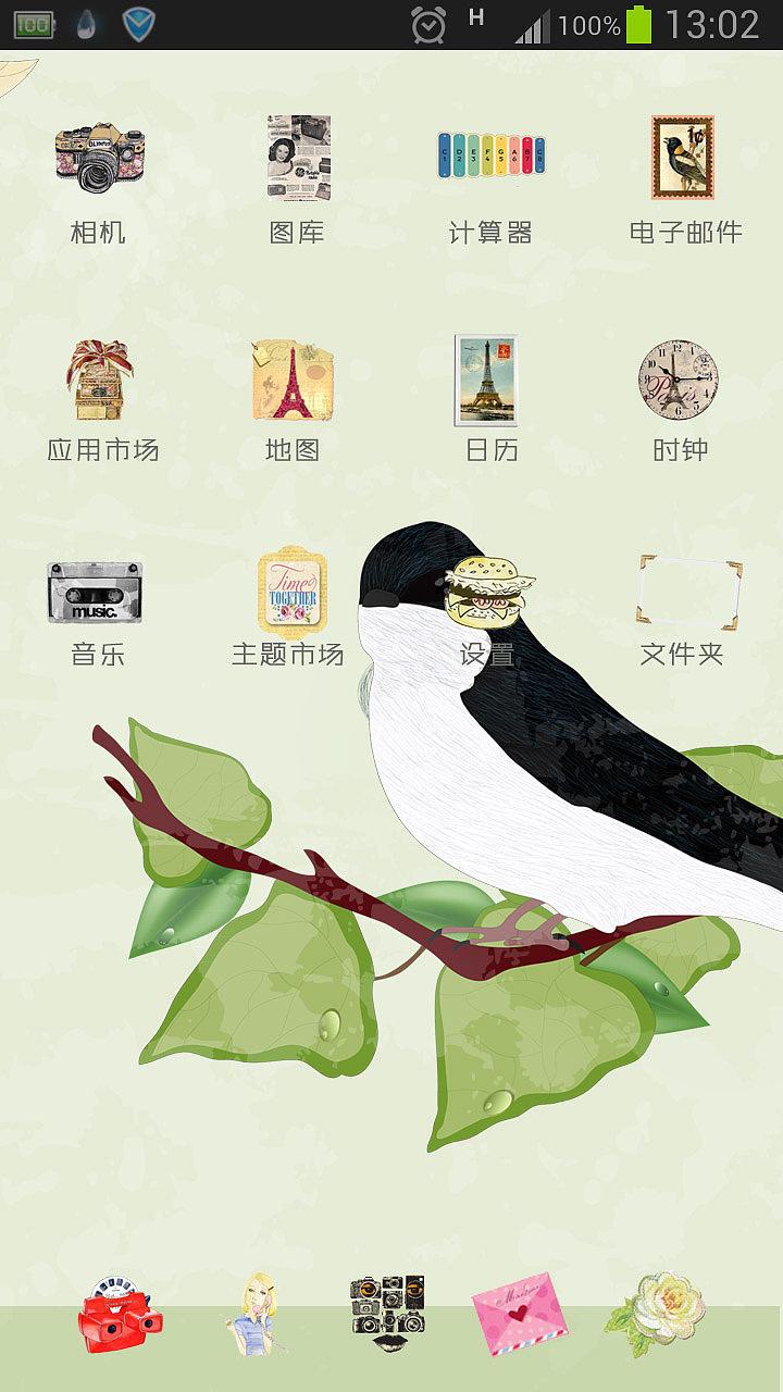 绿色小清新小鸟与花