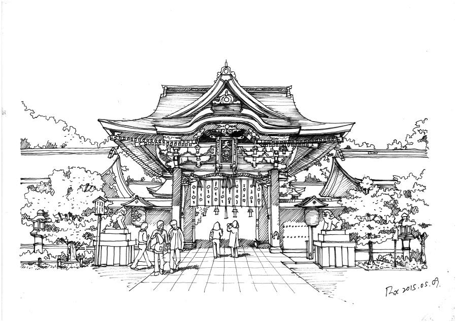 手绘线稿,电脑鼠标上色,日本福冈太宰府天满宫