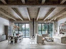 复古-客厅设计
