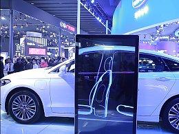 福特车展透视装置