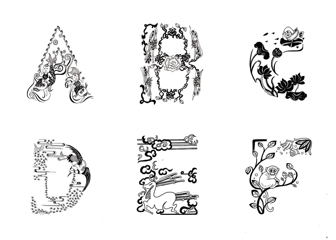 刺绣纹样与字体设计