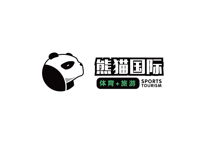 """""""熊猫国际""""logo设计图片"""