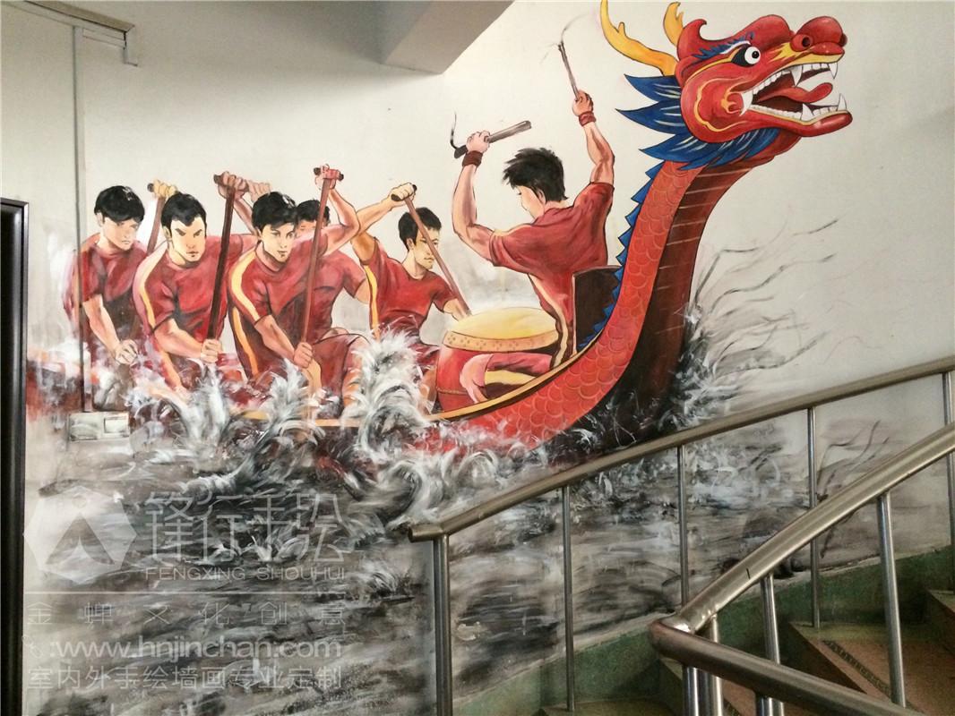 铁路公司手绘墙画