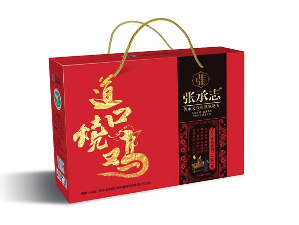 食品食品包装设计|郑州烧鸡包装设计|质量食品包装设计|郑州熟食传统黑龙江景观设计道口图片