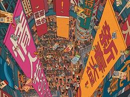 京东商业海报