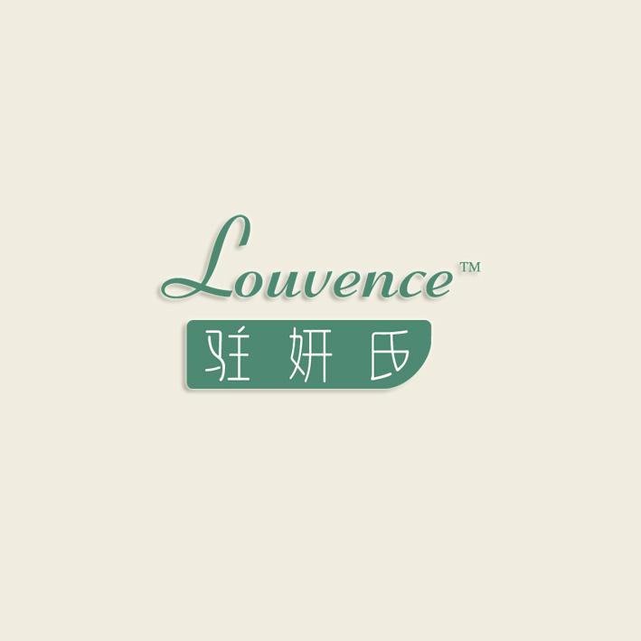 面膜品牌logo设计|字体/字形|平面|简上设计