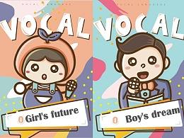 「发声教育」儿童插画的早教培训