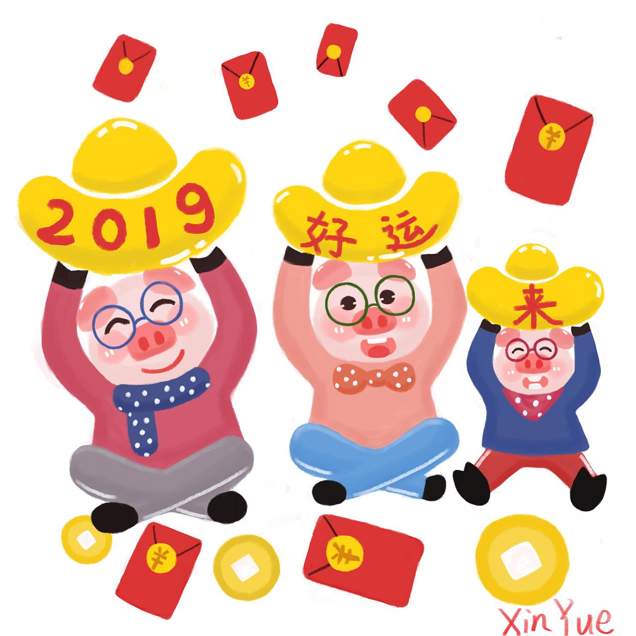 2019猪年春节举好运来元宝的三只小猪图片