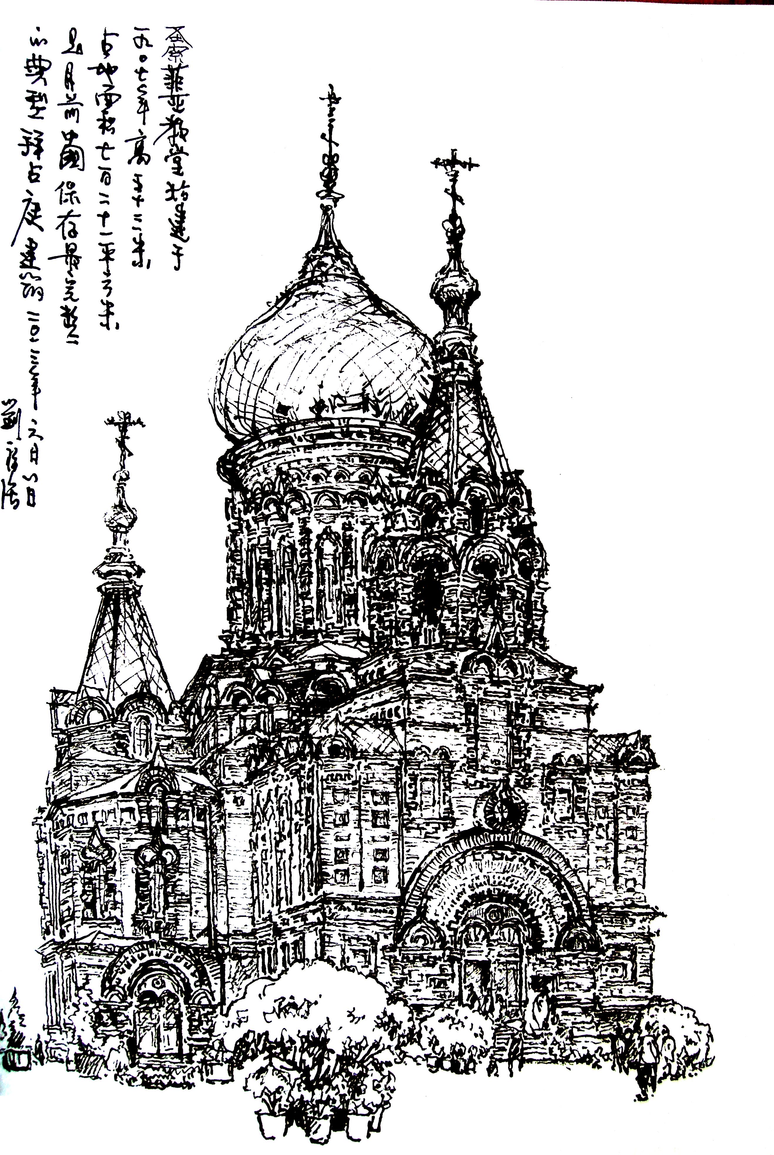 哈尔滨索菲亚教堂建于1907年是中国保存最完整的拜占庭建筑