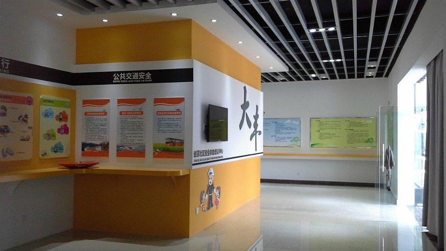 某社区展厅 成都展厅装修 展厅设计3