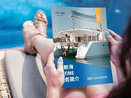 企业画册书装杂志推广宣传品品牌