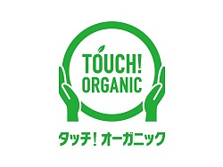 Touch Organic some design