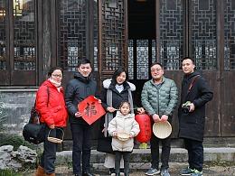 山林食紀 × 蘇州東山攝影協會