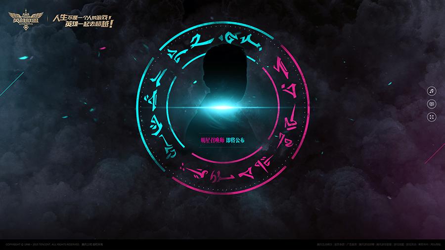 查看《《英雄联盟》周杰伦 明星召唤师 超越大使 - 悬念站》原图,原图尺寸:900x506