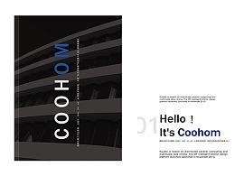 酷家乐 企业宣传册