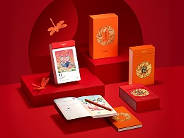 生活的礼物,2020《传家日历》礼盒装上新
