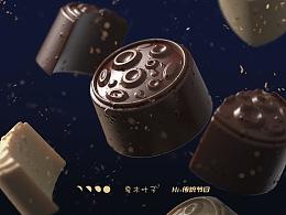 致奋斗的人们 | 月相 | 2019年中秋月饼伴手礼盒