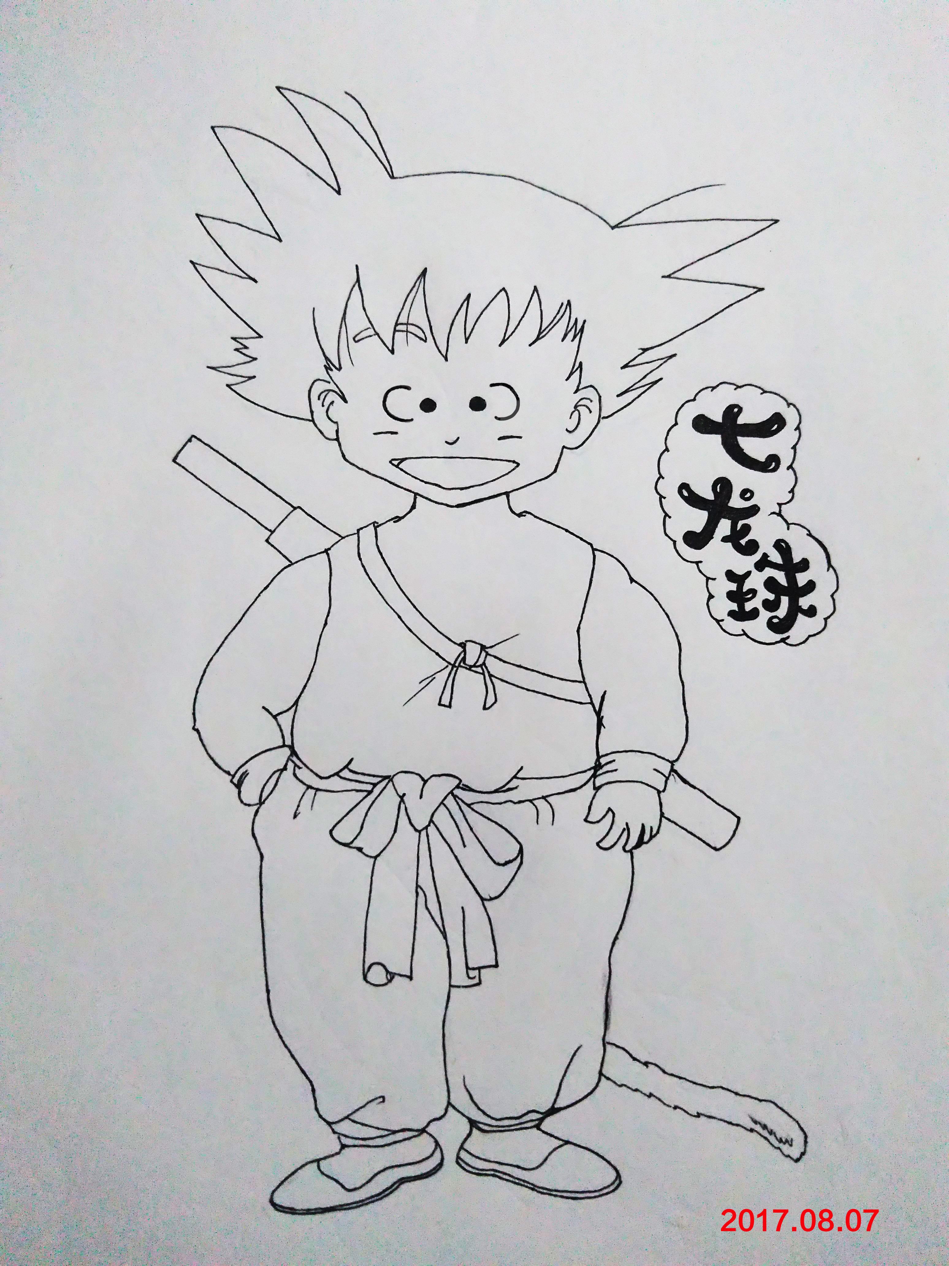 七龙珠/手绘