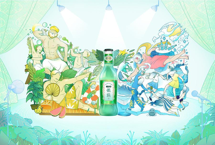 查看《#六神风味鸡尾酒#天猫活动海报插画》原图,原图尺寸:1774x1200