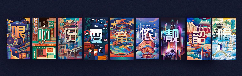 nine city nine live-自如九城