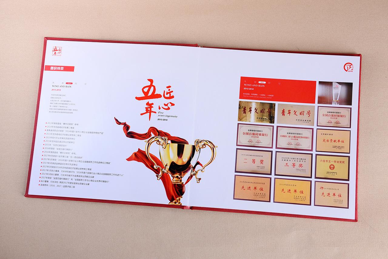 企业画册设计制作,公司企业宣传册制作印刷,画册制作图片