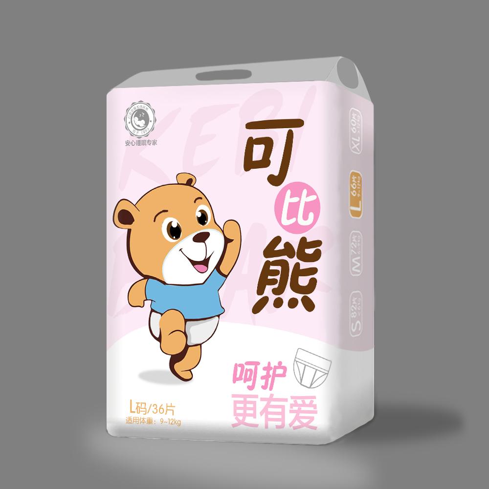 可爱卡通母婴用品食品包装(草稿)图片