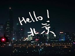 Hello,北京