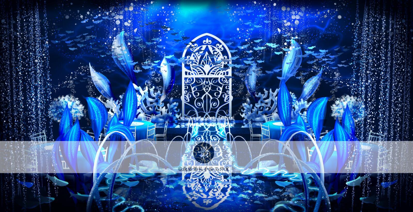 【婚礼手绘】电脑手绘蓝色效果图