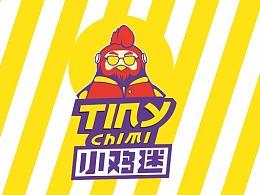 微信平台小鸡迷表情包(分享上线微信平台过程)