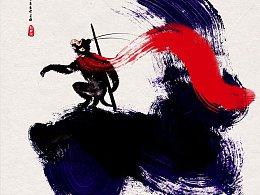 四幅关于天庭的神话故事水墨画作品